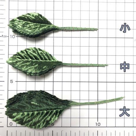 リーフ小 (10枚入/1袋)
