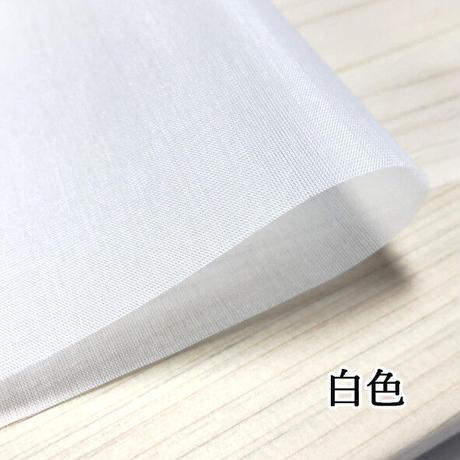 はなこ 4色セット 巾約46㎝×長さ約46㎝(4色各1枚/1袋)