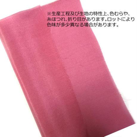 染正絹羽二重6匁 アイスカラー 5色セット約20cm×約44cm (5色×各1枚)