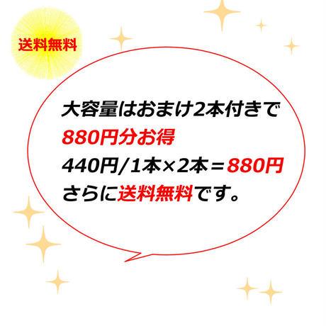 20枚ビラ 約3.3cm   (20ケ/1袋)+おまけ2ケ