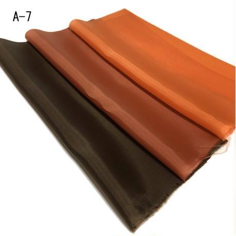 彩歌 アソート全30色セット 約20cm×約20cm(30色各1枚/1袋)