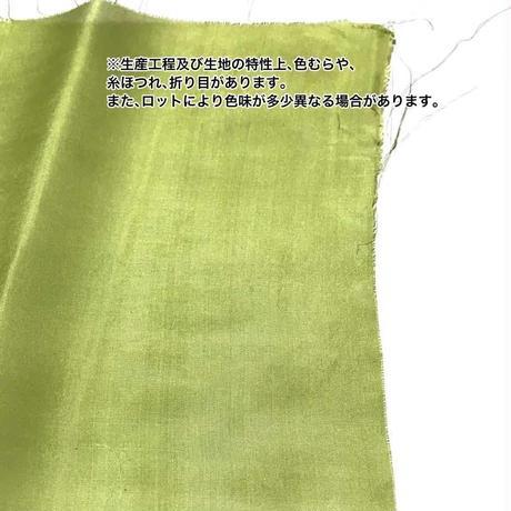 -極淡- 染 正絹羽二重6匁  約20cm×約22cm