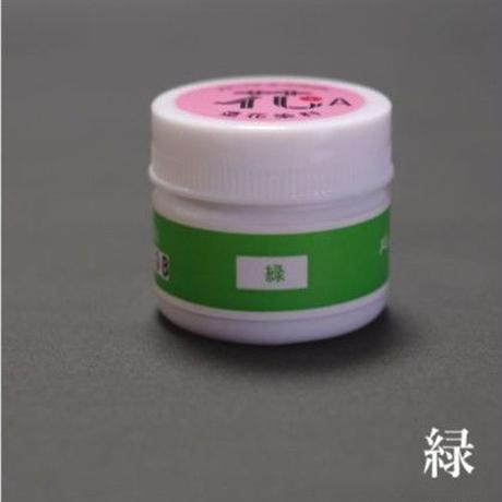 ローパスフラワーカラー 【 緑 】 (1ケ)