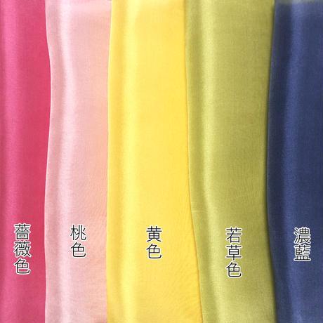 染正絹羽二重6匁 はなごころ 5色セット約20cm×約22cm (5色×各1枚)