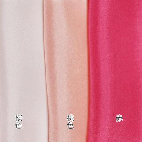 染正絹羽二重8匁 11色 約20cm×約44cm (1色×各1枚)