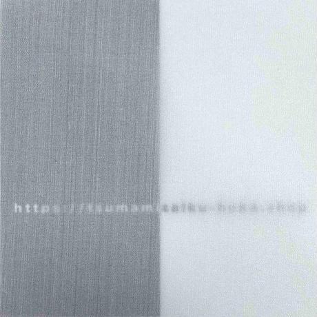 正絹グログラン 16匁 固糊 巾約42cm×長さ約42cm