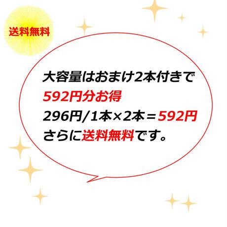 15枚ビラ 約3.3cm  (20ケ/1袋)+おまけ2ケ