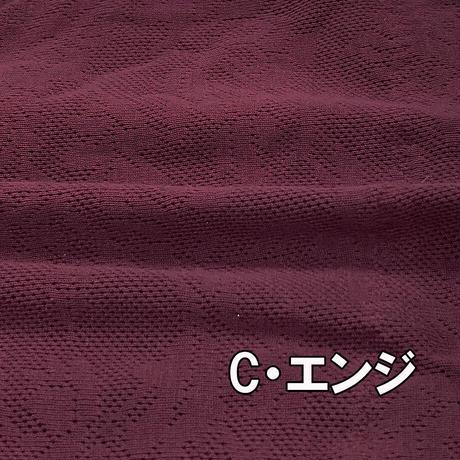 【'21春夏新作】ソフトブラ【綿メッシュ】4236M