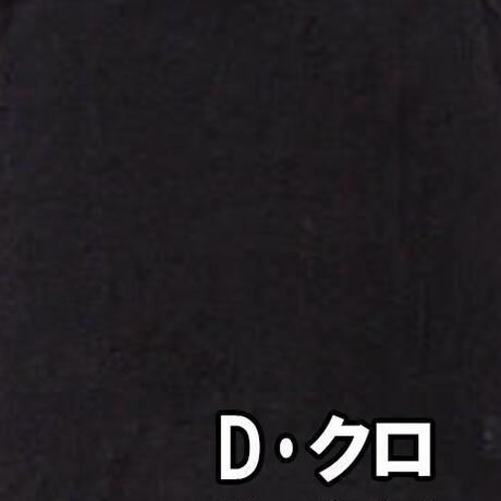 【春夏定番】ブラスリップ【ガーゼシフォン】1534
