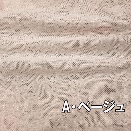 【'21春夏新作】レギンス【綿メッシュ】8479