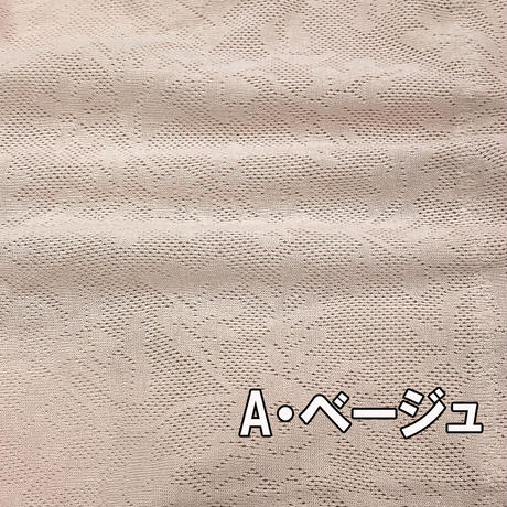 【'21春夏新作】ふわっとショーツ【綿メッシュ】2092L