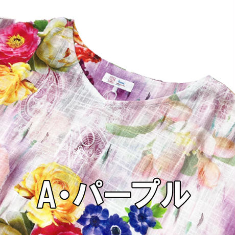 【'21春夏新作】ワンピース【ラウンジウェア・フラワープリント】53686N