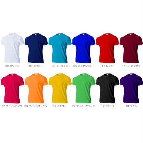 超軽量ドライラグランTシャツ(単色 XS~XXL)