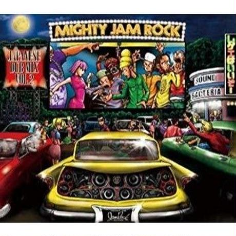 MIGHTY JAM ROCK「SOUND BACTERIA JAPANESE DUB MIX #2」