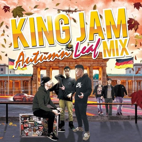 KING JAM 「AUTUMN LEAF MIX」