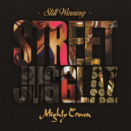 MIGHTY CROWN 「STREET JUGGLAZ -STILL WINNING-」 mixed by MIGHTY CROWN ※特典ステッカー付き