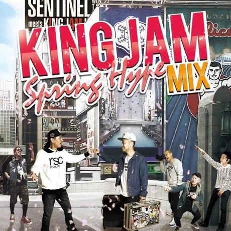 KING JAM 「Spring Hype Mix」