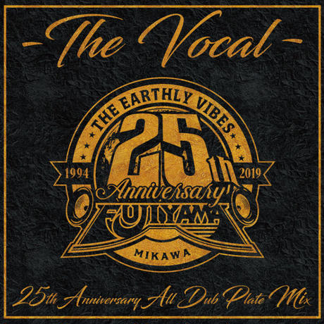 FUJIYAMA 「THE VOCAL」ALL DUB PLATE MIX
