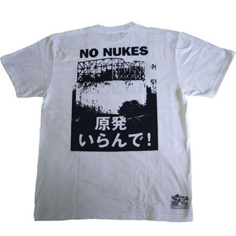 爆音 「爆音SYNDICAE OFFICIAL Tシャツ (WHITE) 原発いらんで!」M1枚限定!