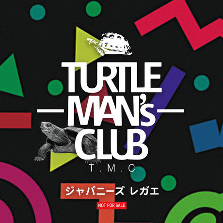 TURTLE MAN's CLUB NAIL CLIPPERS(昭和風爪切り)※超特典おまけCD&ステッカー付き