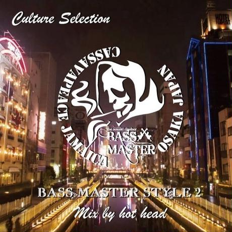 BASS MASTER 「BASS MASTER STYLE 2」
