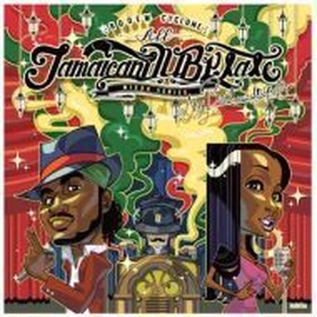 RODEM CYCLONE 「MY BEST SINGERZ」(ALL JAMAICAN DUB)