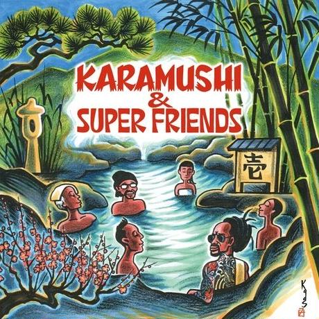 KARAMUSHI & SUPER FRIENDS 「壱」