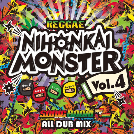SONIC BOOM 「 NIHONKAI MONSTER vol.4(ALL DUB MIX)」