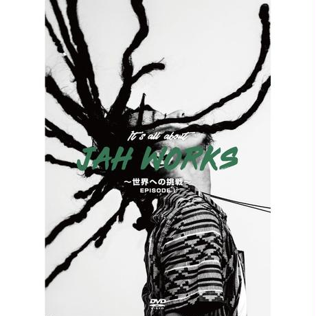 OGA [JAH WORKS] / IT'S ALL ABOUT JAH WORKS ~世界への挑戦~ EPISODE I 【DVD】