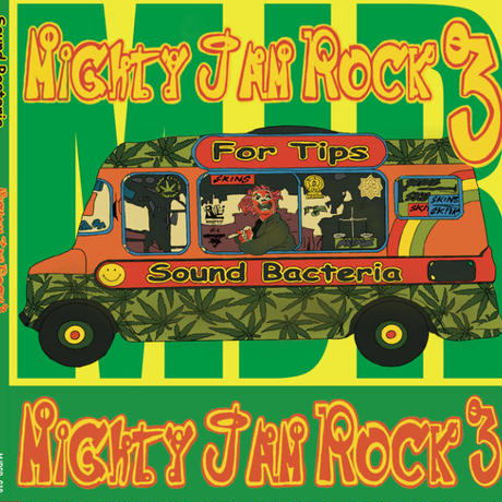 MIGHTY JAM ROCK「SOUND BACTERIA #3 」