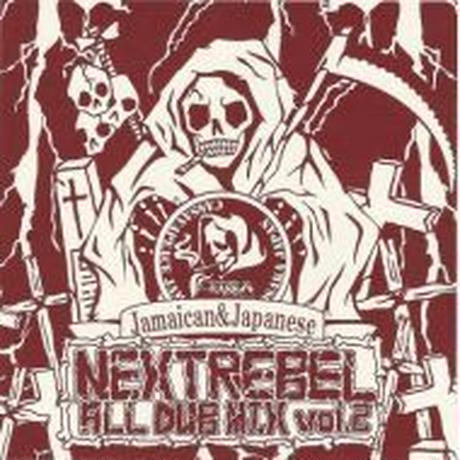 BASS MASTER 「-NEXT REBEL- ALL DUB MIX VOL.2」