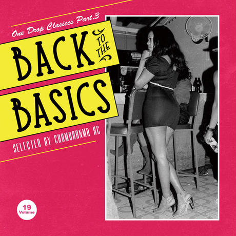 CHOMORANMA 「BACK TO THE BASICS Vol.19 -ONE DROP CLASSICS Part.3-」  【予約】