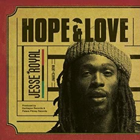 GACHAPAN RECORDS「HOPE&LOVE / JESSE ROYAL」