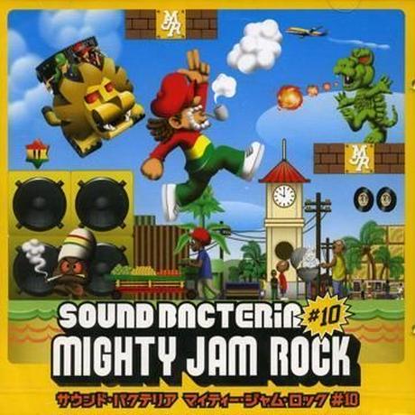 MIGHTY JAM ROCK「SOUND BACTERIA #10 (CD×2)」