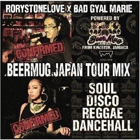 Bad Gyal Marie「Beer Mug Japan Tour CD -Rory Stone Love ×Bad Gyal Marie-」