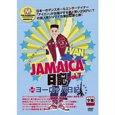 I-VAN「I-VAN JAMAICA日記 vol.7」(DVD)
