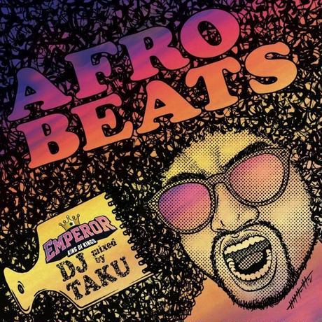 emperor dj taku afro beats レゲエとジャマイカグッズ tu