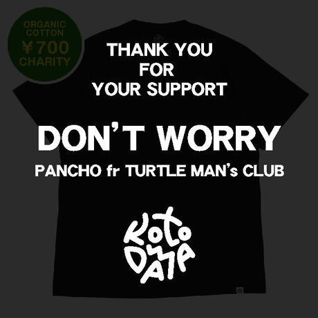 《KOTODAMA PROJECT》「DON'T WORRY」PANCHO from TURTLE MAN's CLUB【1週間限定販売】