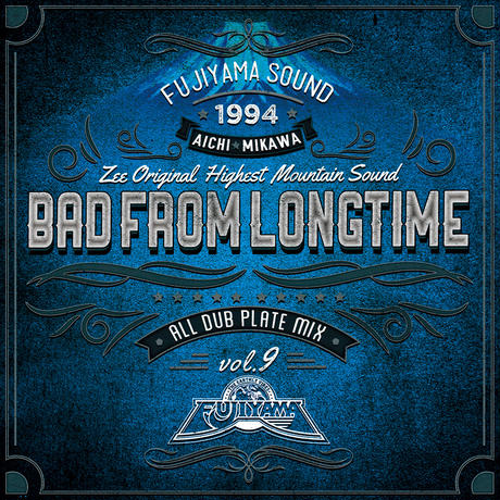 FUJIYAMA  ALL DUB PLATE MIX「BAD FROM LONGTIME」ALL DUB PLATE MIX