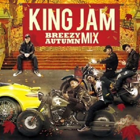 KING JAM 「BREEZY AUTUMN MIX」
