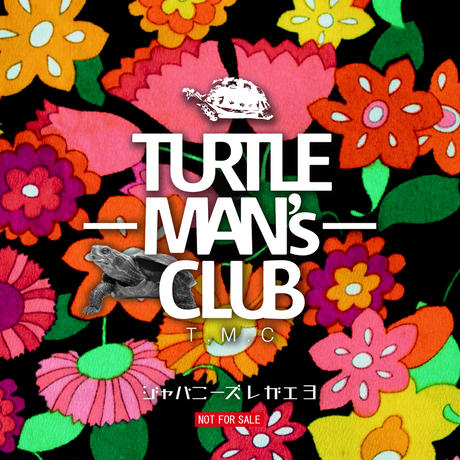 発売開始!TURTLE MAN's CLUB 灰皿&マッチ箱入りお香セット※超特典おまけCD「ジャパニーズレガエ3」&ステッカー付き
