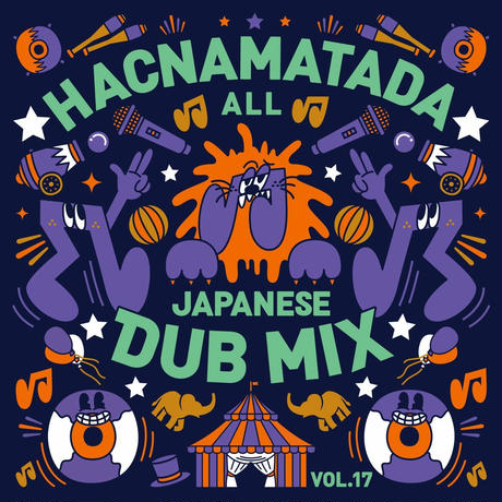HACNAMATADA「ALL JAPANESE DUB MIX 」 【予約】