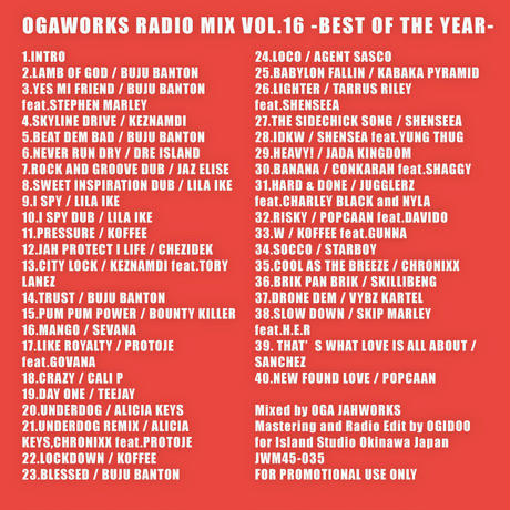OGA [JAH WORKS] / OGA WORKS RADIO MIX VOL.16 -BEST OF THE YEAR 2020-