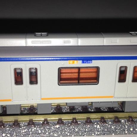 57dc960c41f8e8e06600578d