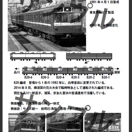 57c41cd800d331adb9001ad7