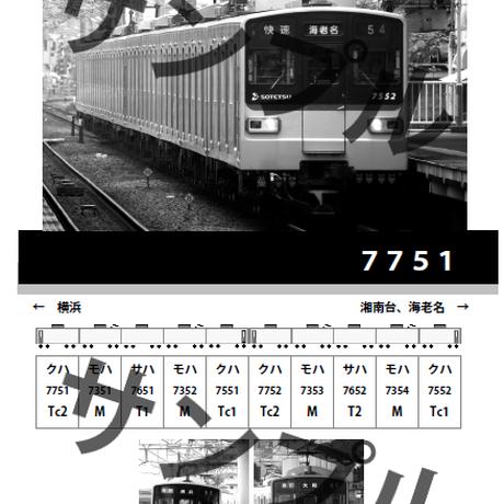57c41bb441f8e8b5d9000519