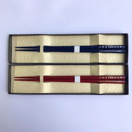理科大オリジナル若狭塗箸(セット)