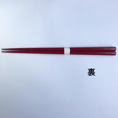 理科大オリジナル若狭塗箸(1膳)