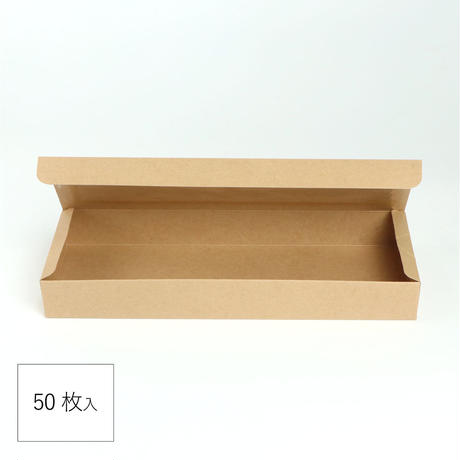 弁当容器一体型 110-40 クラフト 50枚 ※中仕切り別売
