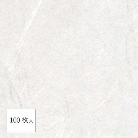 帯掛紙 0-20 銀龍無地 100枚